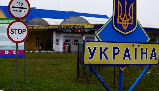 Иностранцам вновь разрешили въезд в Украину