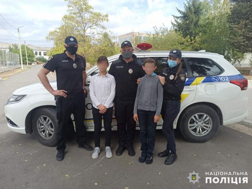 В Вознесенске разыскали двух мальчиков, которые сбежали из школы-интерната