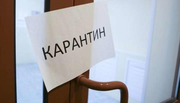 В школах Николаевской области за сутки выявили 13 новых случаев COVID-19