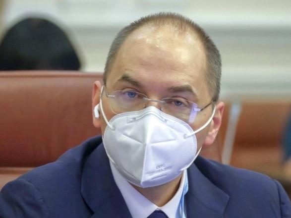 Степанов рассказал, какие карантинные ограничения усилили в Украине