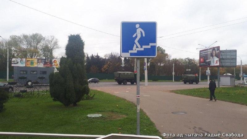 В Минске проходит «Партизанский марш»: на место стягивают силовиков