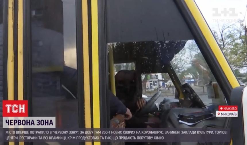 Николаев в «красной зоне»: водители переполненных маршруток убегали от журналистов