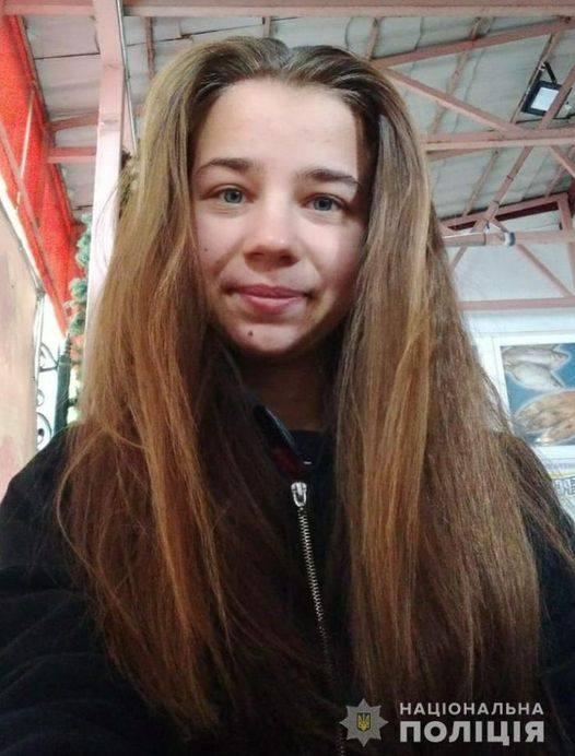 В Николаевской области разыскивают 17-летнюю девушку