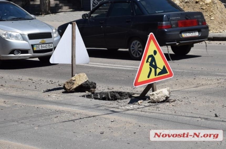 В Николаеве ул. Пограничную ждет ремонт: потратят более 18 миллионов