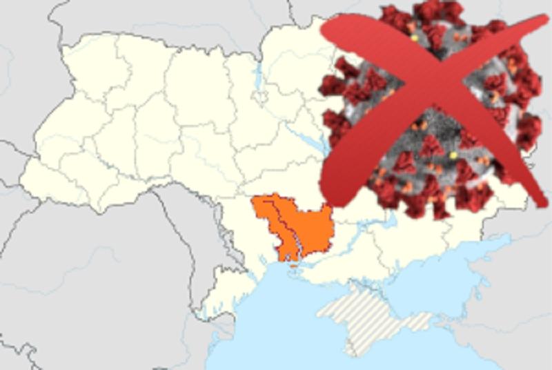 В Николаевской области 294 новых случаев заболевания COVID: за сутки умерли 7 человек