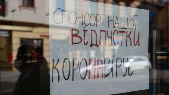 Карантинные рейды в Николаевской области: за сутки выявлены 12 нарушителей