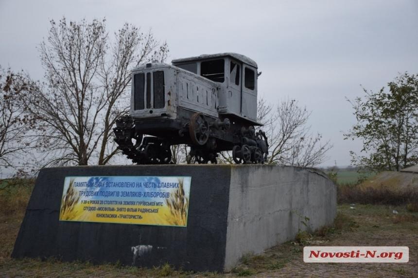 Памятник классике советского кино разгромили окончательно — легендарный трактор стоит на камнях
