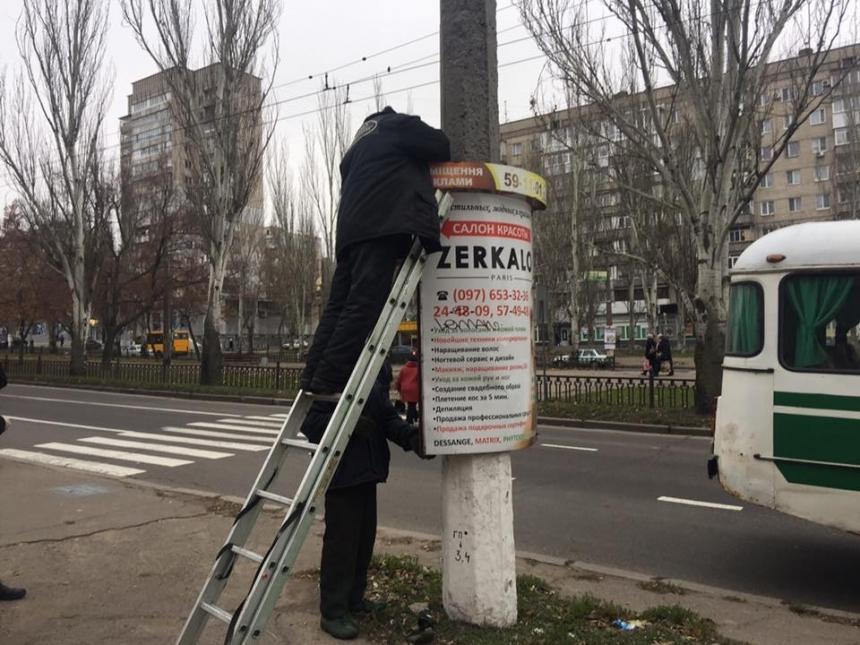 В Николаеве планируют снять рекламу со столбов