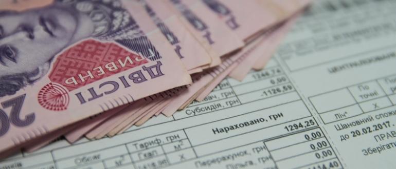 В Украине поменялись правила оформления субсидий: как теперь назначают льготу