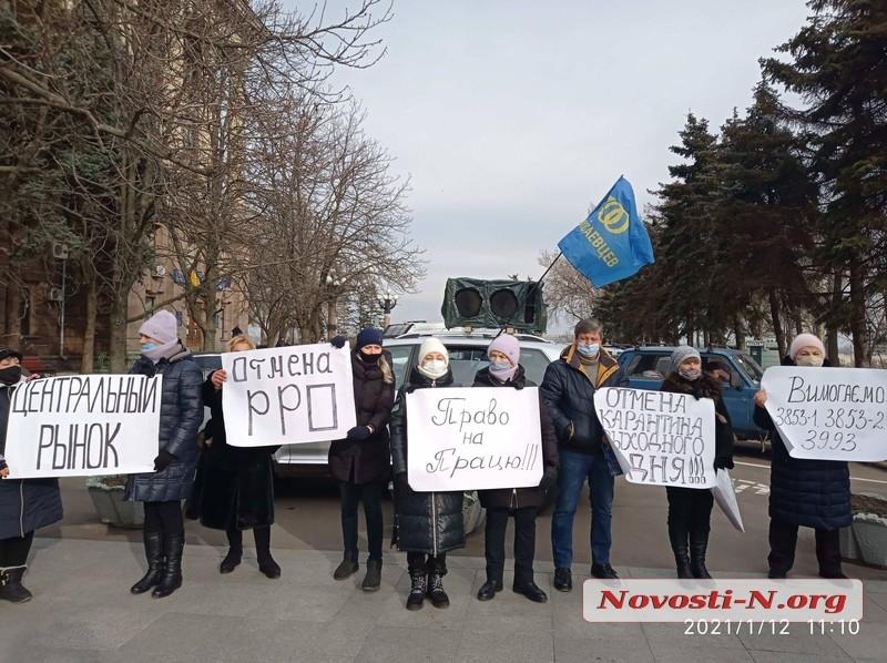 В Николаеве предприниматели протестуют против локдауна