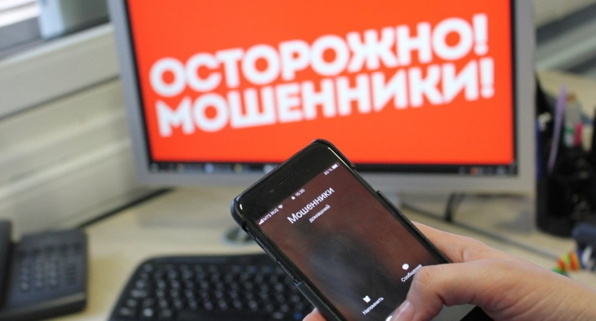 В Николаеве мошенники обманули двух женщин почти на 100 тысяч гривен