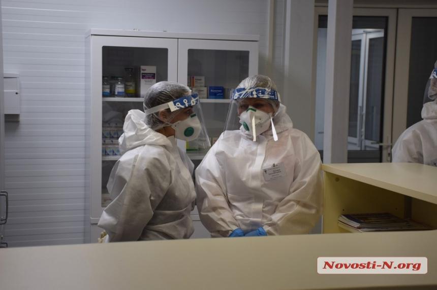 В Николаевской области показатель заболеваемости COVID-19 уменьшился до 229,96