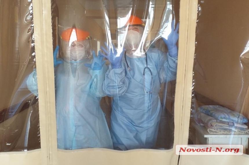 В Украине за сутки 2030 новых случаев Covid-19: Николаевская область - «в лидерах»