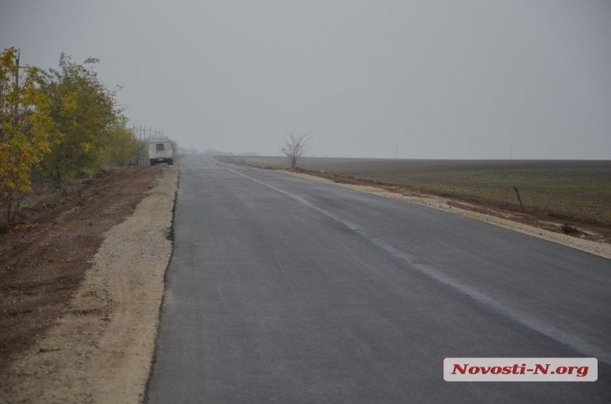 Две трассы Николаевской области хотят отдать в частные руки