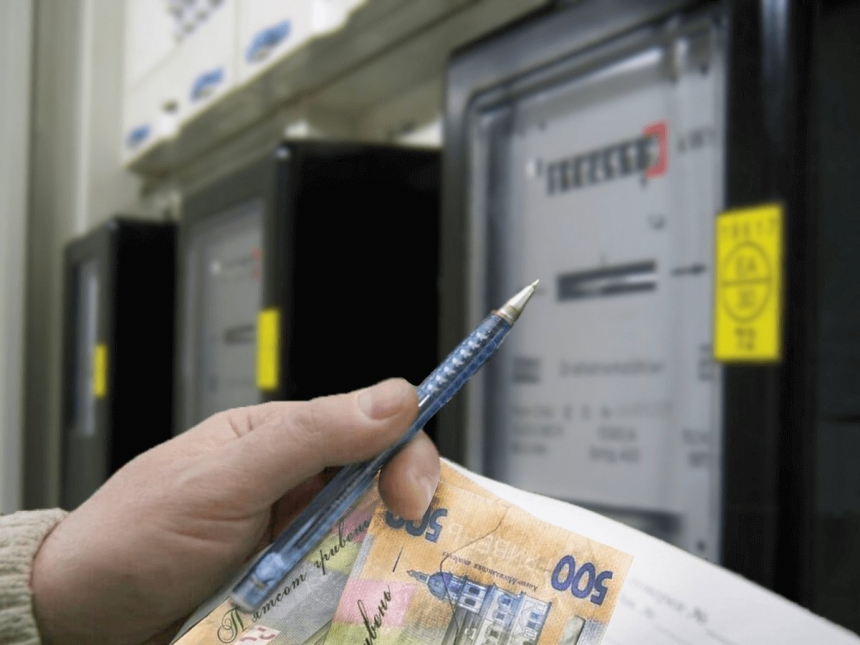 В Украине снова повысят тарифы на электроэнергию: кто заплатит на тысячи больше