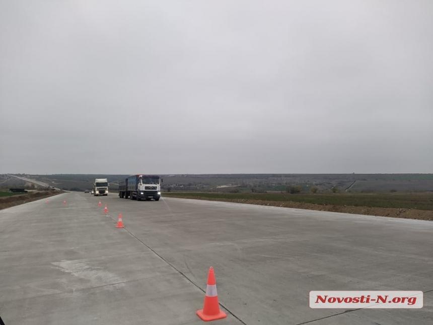 В Николаевской ОГА создали агентство, которое будет следить за качеством дорог в области