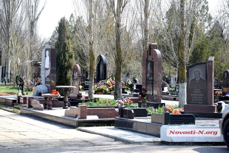 В Николаеве расширят территорию кладбища