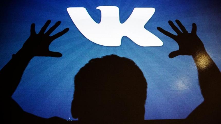 СНБО: Приложение для обхода блокировки «Вконтакте» похищало личные данные украинцев