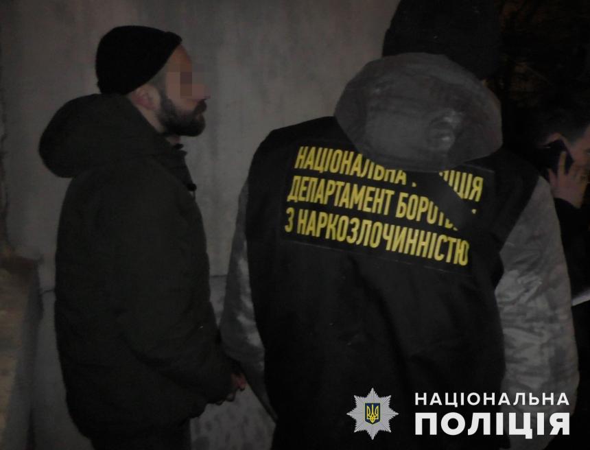 В Николаеве поймали наркодилера и его беременную сообщницу с наркотиками на 700 тыс грн