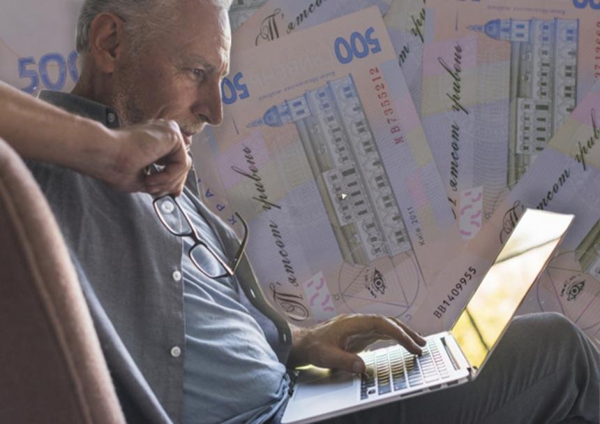 В ПФУ объяснили правила перерасчета пенсии