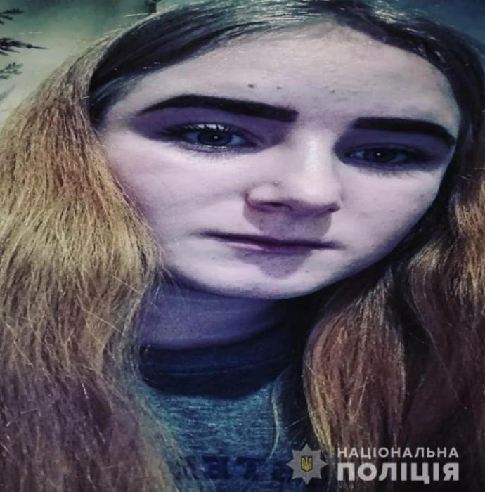 В Николаевской области пропали две студентки – полиция просит помощи в поисках