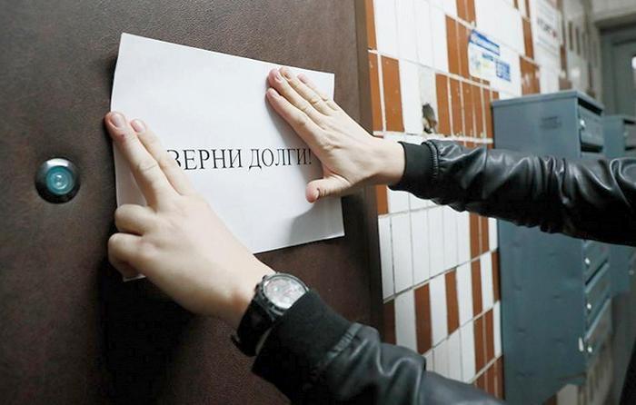 В Украине активизировались коллекторы: как защитить свои интересы