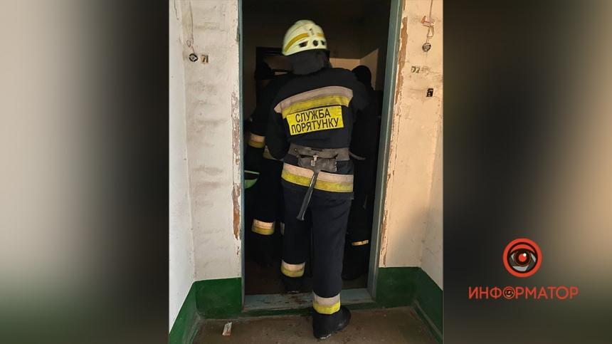 В Днепре пенсионерка включила в квартире газ, забаррикадировалась и угрожала взорвать дом