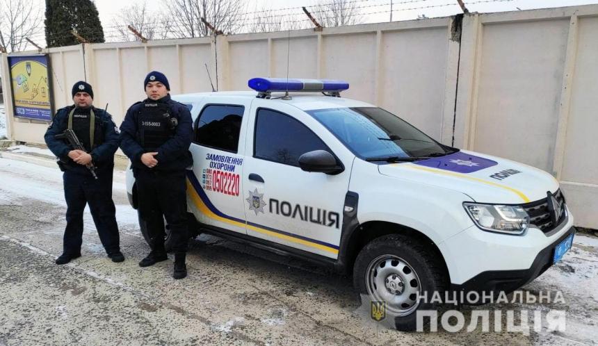 В Николаевской области молодчик ограбил свою знакомую «из-за долга»