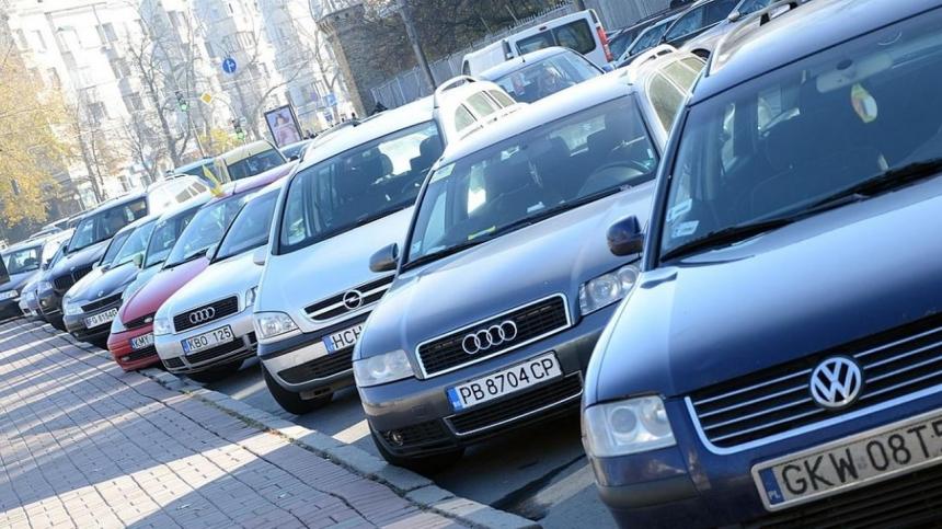 Растаможка «евроблях» будет обходиться украинцам намного дешевле: что изменится