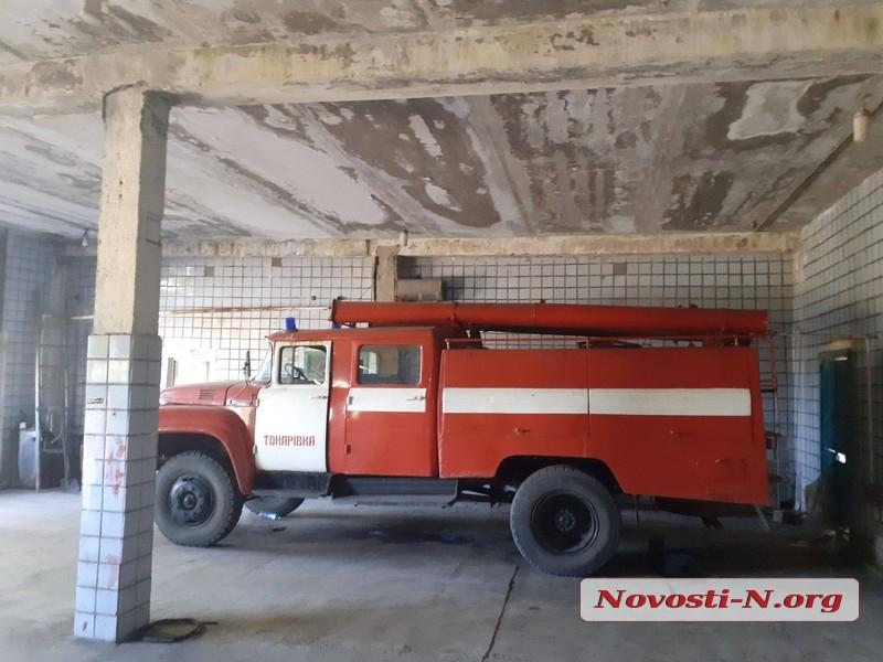 В Николаевской области ликвидируют пожарное подразделение – 7 населенных пунктов останутся без помощи спасателей