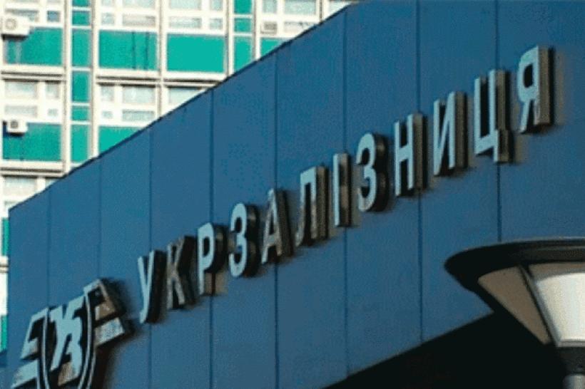В Украине обновят сотню железнодорожных станций