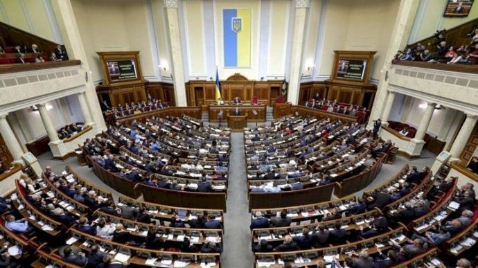 Верховная Рада вернула полномочия исполняющим обязанности министров