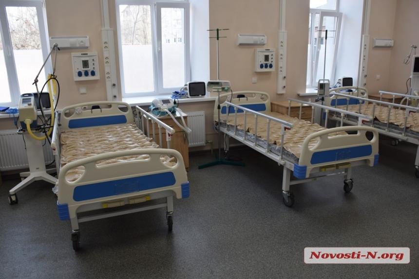 Коронавирус в Николаевской области: за сутки 153 новых случая, 3 человека умерли
