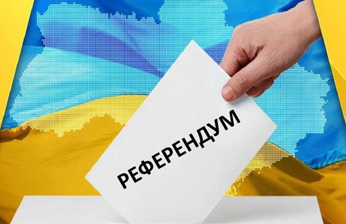 Рада вынесла на обсуждение законопроект о местном референдуме: что предлагают