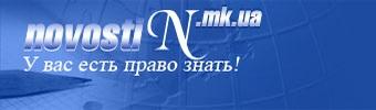В Николаеве автокран проехался по мопеду