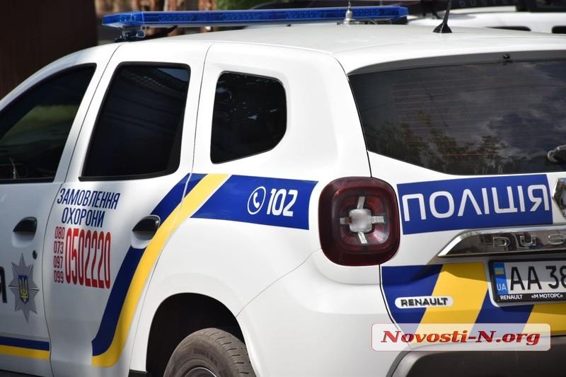 В Николаеве пьяный полицейский устроил скандал с местными жителями