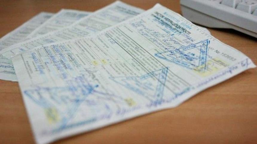В Украине полный больничный дадут только после 20 лет стажа, а врачей будут штрафовать