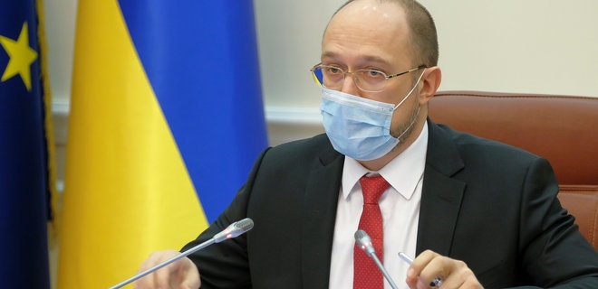 В Украине нет необходимости вводить тотальный карантин, - Шмыгаль
