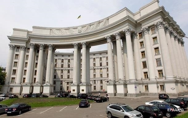 Украина объявила о высылке российского дипломата
