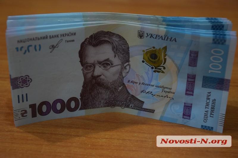 Завтра начинается прием заявок на выплату «карантинных» 8 тысяч гривен