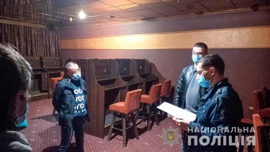 В центре Южноукраинска правоохранители «накрыли» три игорных зала