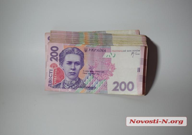 Жителям Николаевской области задолжали более 56 миллионов гривен