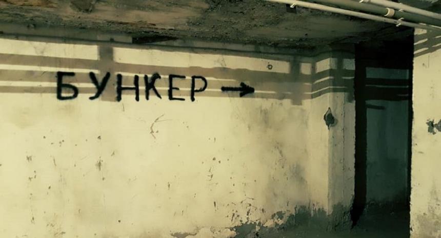 В Николаевской области мест в бомбоубежищах хватит только на 19% населения