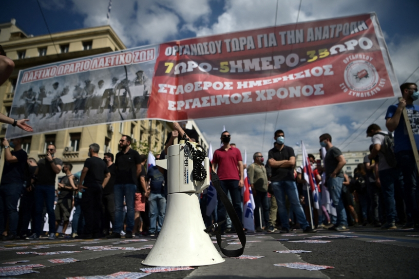 В Греции бастуют из-за введения четырехдневной рабочей недели