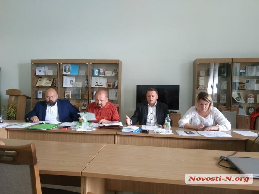 Депутатская комиссия рекомендовала назначить руководителей спортучреждений в Николаеве: список