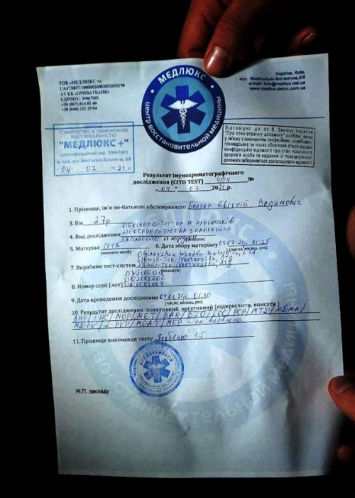 В Киеве задержан нардеп Евгений Брагар – СМИ