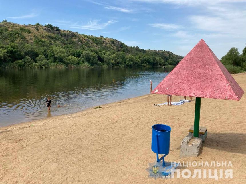 В реке в Южноукраинске нашли тело 16-летней студентки