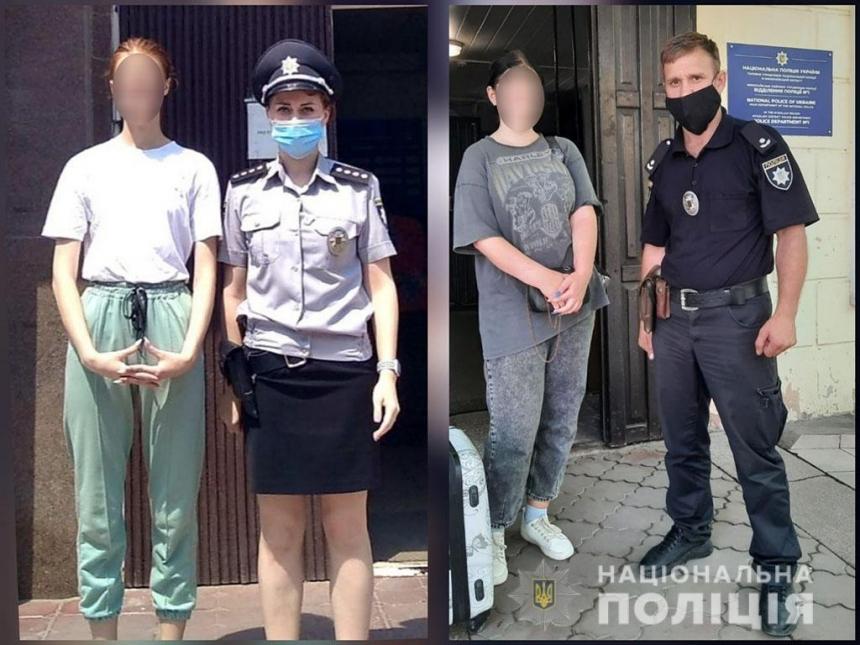 «Хотели самостоятельной жизни»: в Николаеве разыскали 14-летних беглянок