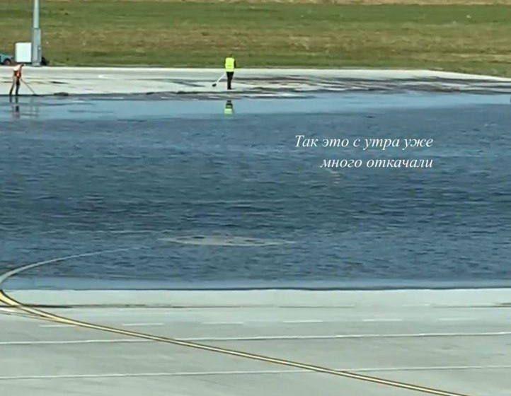 В Одесском аэропорту затопило новую взлетную полосу стоимостью почти 4 миллиарда
