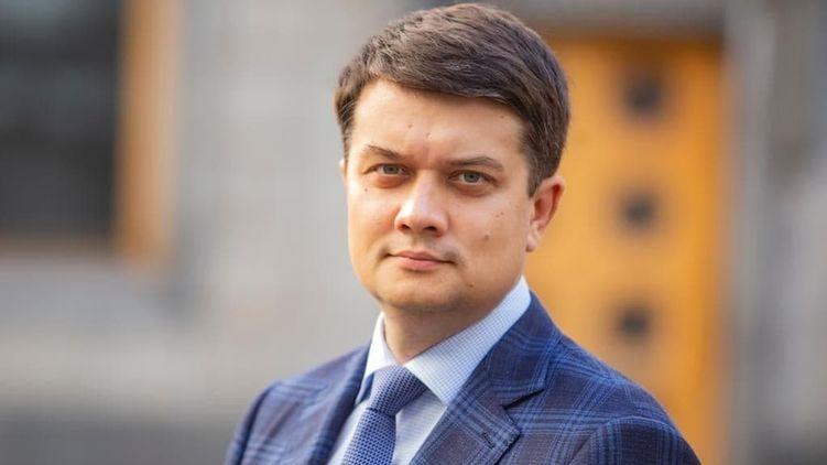 В Николаев приезжает спикер Верховной Рады Дмитрий Разумков